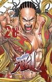 Shinobu Seguchi - Prisonnier Riku Tome 28 : Comme un fauve en cage.