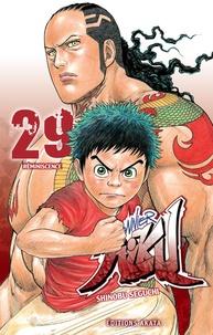 Shinobu Seguchi - Prisonnier Riku Tome 29 : Réminiscence.