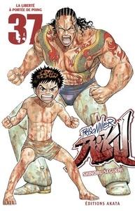 Shinobu Seguchi - Prisonnier Riku Tome 37 : .