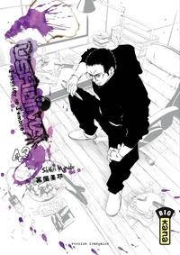 Shôhei Manabe - Ushijima, l'usurier de l'ombre - Tome 43.