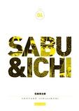 Shotaro Ishinomori - Sabu & Ichi Tome 4 : .