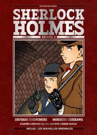 Shotaro Ishinomori - Sherlock Holmes Tome 3 : .