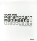 Shuhei Endo - Paramodern Manifesto.