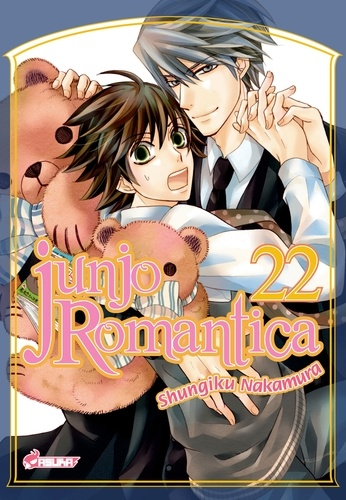 Junjo Romantica Tome 22