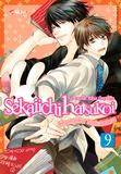 Shungiku Nakamura - Sekaiichi Hatsukoi Tome 9 : .