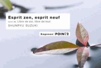 Shunryu Suzuki - Esprit zen, esprit neuf - Suivi de Libre de soi, libre de tout.