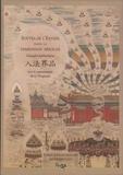 Siksananda - Soutra de l'Entrée dans la dimension absolue extrait du grand Soûtra des ornements du Bouddha - Pack en 2 volumes : Volume 1, Fusion parfaite ; Traduction du Soûtra et glossaire.