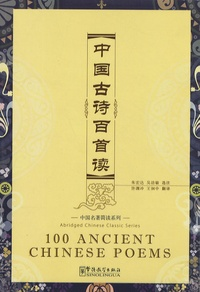Sinolingua - 100 Ancient Chinese Poems. 1 CD audio