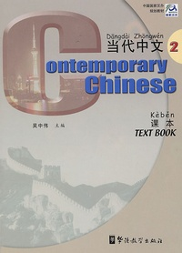Deedr.fr Contemporary Chinese - Textbook 2 Image