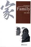 Sinolingua - Family. 1 CD audio