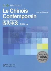 Le chinois contemporain - Cahier de caractères chinois.pdf