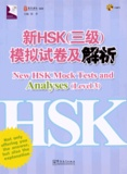 Sinolingua - New HSK Mock Tests and Analyses (Level 3). 1 CD audio MP3