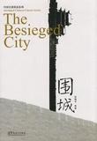 Sinolingua - The Besieged City. 1 CD audio