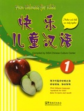 Sisa Chinese Culture Center - Fun Chinese for kids - Niveau 1, Cahier d'exercices.