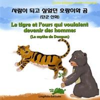 So-Hee Kim - Le tigre et l'ours qui voulaient devenir des hommes (Le mythe de Dangun) - Edition coréen-français.