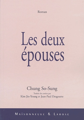 So-Sung Chung - Les deux épouses.