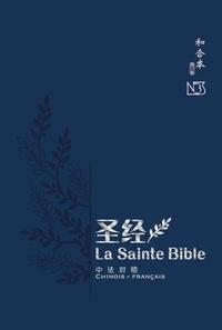 Société biblique française - La Sainte Bible.