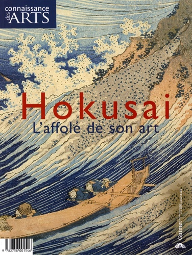 Guy Boyer - Connaissance des Arts N° 361, HS : Hokusai, L'affolé de son art.