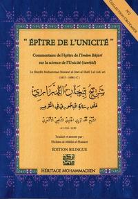 Mohammadien editions Héritage - Épître de l'Unicité - Commentaire sur l'épître de l'Imam Bajouri sur l'Unicité (tawhid).