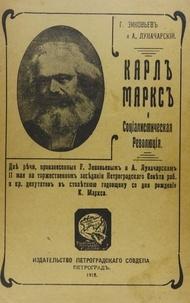 Grigori Zinoviev et Anatolii Lunacharskii - Karl Marks i sotsialisticheskaia revoliutsiia - Karl Marx and the socialist revolution.