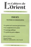 Sylvie Jezequel - Les Cahiers de l'Orient N° 95, Eté 2009 : Israël vu par les israëliens.