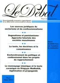 Albouraq - Le Débat N° 2 : Rapprochement des cultures.
