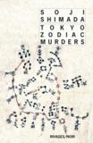 Soji Shimada - Tokyo Zodiac Murders.