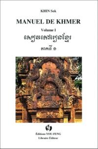 Manuel de khmer. Tome 1.pdf