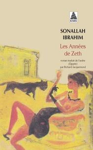 Sonallah Ibrahim - .