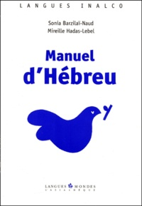 Téléchargez des manuels en ligne gratuitement Manuel d'hébreu. Avec CD