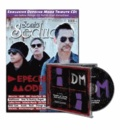 Sonic Seducer 04/2013 - + exklusive Depeche Mode Tribute CD.