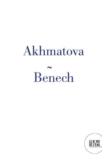 Une élégie du Nord d'Anna Akhmatova
