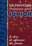 Sophie Michalaki - Dictionnaire français- grec junior.
