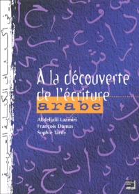 A la découverte de lécriture arabe - La beauté est dans la langue.pdf