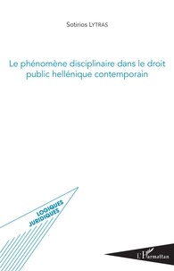 Deedr.fr Le phénomène disciplinaire dans le droit public hellénique contemporain Image