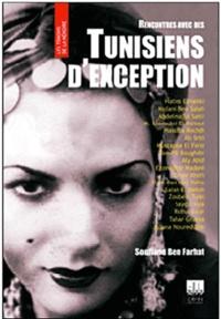 Coachingcorona.ch Rencontre avec des Tunisiens d'exception Image
