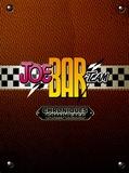 Stéphane Deteindre et Christian Debarre - Joe Bar Team  : Chroniques complètes - Coffret en 6 volumes.