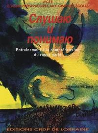 Entraînement à la compréhension du russe parlé - Stéphane Vieillard | Showmesound.org