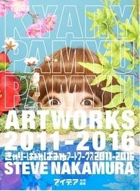 Steve Nakamura - Kyary Pamyu Pamyu - Artworks 2011-2016.
