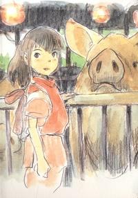 Studio Ghibli - Spirited Away - Journal.