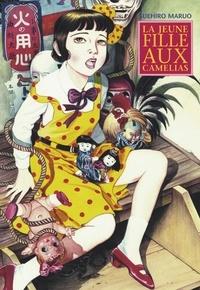 Suehiro Maruo - La jeune fille aux camélias.