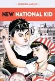 Suehiro Maruo - New National Kid.
