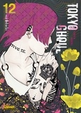 Sui Ishida - Tokyo Ghoul - Tome 12.