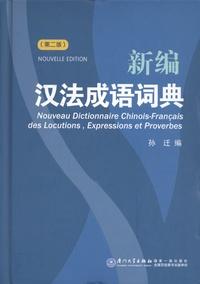 Deedr.fr Nouveau dictionnaire chinois-français des locutions, expressions et proverbes Image
