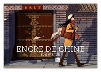 Sun Weijun - Encre de chine 烩画.