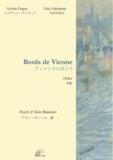 Sylvain Dupuy et Yûta Nabatamé - Bords de Vienne.