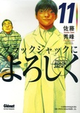Syuho Sato - Say Hello to Black Jack Tome 11 : Chroniques de psychiatrie - Tome 3.