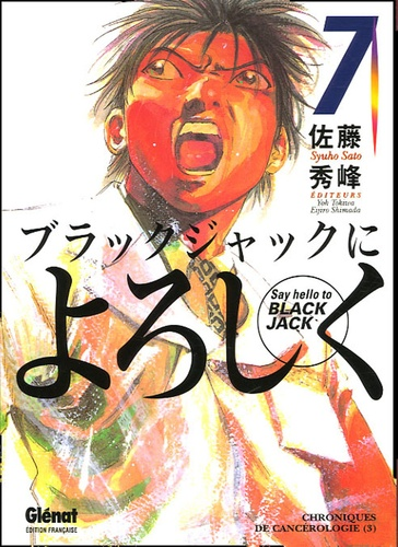 Syuho Sato - Say Hello to Black Jack Tome 7 : .