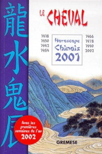 T'ien Hsiao Wei - .
