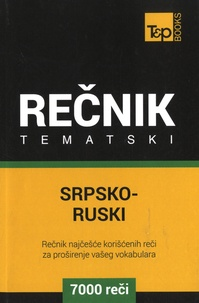 T&P Books Publishing - Dictionnaire serbe-russe/russe-serbe.